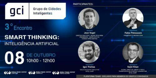 You are currently viewing Macnica DHW participa da discussão sobre Cidades Inteligentes do GCI