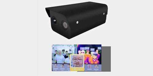 Câmeras com medição de temperatura Firefly